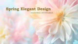 Spring Elegant Design