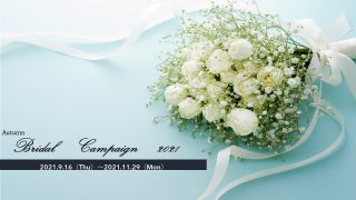 Autumn Bridal Campaign 2021